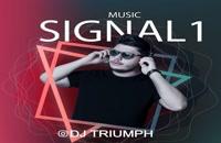 دانلود آهنگ سیگنال (1) از دیجی تریومف