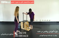 ترفندهای های کوچک کردن شکم- تمرین با پله