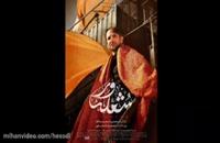 دانلود فيلم شعله ور کامل Full HD (بدون سانسور) | فيلم - -،