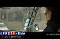 دانلود رایگان فیلم سینمایی مفت اباد (کامل)