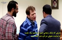 همه آنهایی که میخواهند بابک آزاد شود