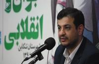 سخنرانی استاد رائفی پور با موضوع دولت جوان و انقلابی - تنکابن - 1398/04/29