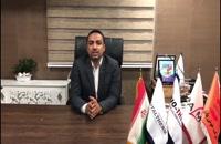 فروش کولرگازی اسپلیت گری در شیراز-گازهای جایگزین فریون در کولرگازی