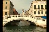 راهنمای گردشگری ایتالیا - ونیز بخش اول  (توریستی)