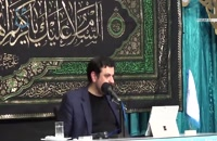 سخنرانی استاد رائفی پور - ظرفیت های تمدن سازی عاشورا - جلسه 12 - مشهد - 1397.07.26