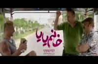 دانلود رایگان فیلم خانم یایا با کیفیت عالی و حجم کم