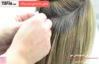 اکستنشن موی رایگان