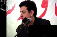 سخنرانی استاد رائفی پور - مهدویت و رسانه - 1391.7.29 - ماهشهر