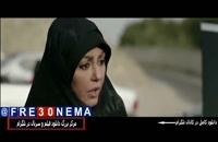 دانلود رایگان زهرمار|زهرمار|FULL HD|4K|HQ|HD|1080p|720p|480p|فیلم زهرمار