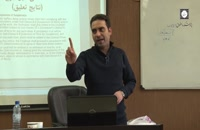 فیلم کارگاه آموزشی مدیریت ادعا
