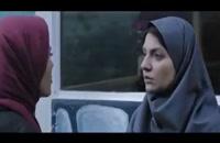 تریلر فیلم ایرانی دارکوب Darkoob 2018