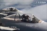 بزرگ ترین مانور های  هوایی