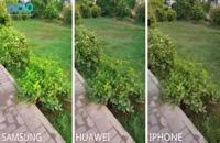 مقایسه دوربین گوشی های HUAWEI , IPHONE ,SAMSUNG
