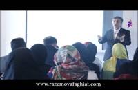 سمینار تقویت تضمینی عزت نفس و اعتماد به نفس  - محمود جولایی(حضوری)-بخش دوم