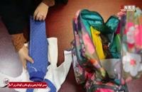 آموزش بستن کوله مادر و کودک برای اربعین
