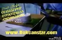 فروش پودر مخمل در شیراز02156571497