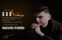 Navid Fard Khoda Hast