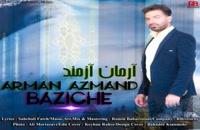 Arman Azmand Baziche