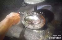 دستگاه مخمل پاش/دستگاه آبکاری فانتاکروم۰۲۱۵۶۶۴۶۲۹۷