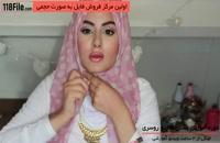 3 مدل سبک حجاب و بستن شال مخصوص تابستان