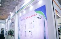 نمایشگاه بین المللی تجهیزات بیمارستانی