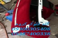 ساحت دستگاه مخمل پاش جدید 09387400338