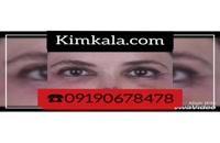 دستگاه پلاسما جت|09190678478|درمان افتادگی پلک|پلاسماپن