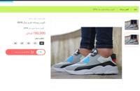 خرید کفش اسپرت مردانه جدید