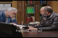 دانلود سریال هیولا قسمت 16 (سریال)(کامل)| قسمت شانزدهم سریال هیولا(مهران مدیری) با لینک مستقیم -کامل- نماشا