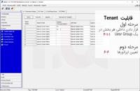 تنظیم اپراتور اختصاصی در سانترال tda و tde و NS500 / سناریو 4 پکیج آموزش سانترال tda