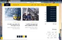 قالب HTML شرکتی Industrial حرفه ای | سنترال فایل