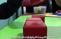 پارت267_بهترین کلینیک توانبخشی تهران - توانبخشی مهسا مقدم