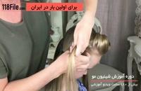 10مدل مو-بافت ضربدری