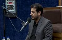 سخنرانی استاد رائفی پور با موضوع ظرفیت های تمدن سازی عاشورا، جلسه نهم