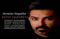 Armin Sepehr Hese Jazebeh