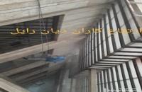 پیچ رولپلاک نمای ساختمان و تعمیرات نما