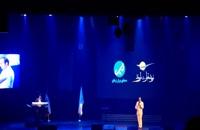 کنسرت شاد و بسیار پر هیجان حسن ریوندی - تقلید صدای شهران ناظری  | کلیپ فان