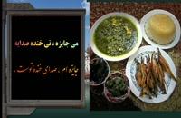 """ترانهٔ زیبای گیلکی""""جایزه"""" _ بهزاد رضازاده"""