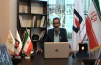 شرکت های خدمات آتش نشانی زنجان سیستم اعلان حریق ادرس پذیر
