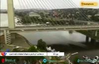 پل کابلی آدا در صربستان به طول یک کیلومتر - بوکینگ پرشیا bookingpersia
