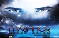 Babak Aalam Mashhor Remix