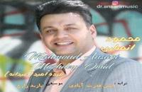 دانلود آهنگ مژده امید از دکتر محمود انصاری