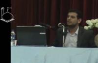 سخنرانی استاد رائفی پور - زیر چتر شیطان (جلسه 1) - 1389.7.25 - تهران - دانشگاه علوم پزشکی