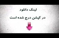 پایان نامه - ارشد رشته حقوق درباره:جایگزینهای عدم ایفای عین تعهد در حقوق ایران...