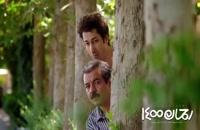 دانلود فیلم رحمان 1400 کامل