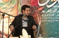 سخنرانی استاد رائفی پور - غدیر (جلسه 2) - 1391.8.13 - مشهد - مسجد الاقصی
