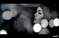 موزیک ویدئو شهنام به نام اعتراف