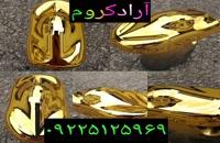 /-/فروش دستگاه استیل پاش 02156571305