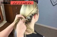 5 مدل کوتاهی مو دخترانه برای انواع فرم صورت