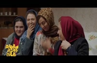 قسمت چهارم سالهای دور از خانه (ایرانی)(قانونی) قسمت 4 سریال سالهای دور از خانه کامل